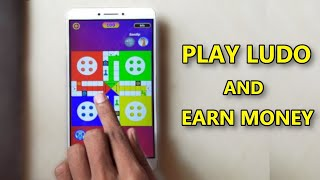 Play Ludo game and earn free money    withdraw to paytm or bank