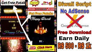 Earn Money Through Fix Ads - Make Happy Diwali Wishing Script