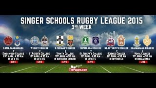 Dharmaraja College vs Royal College - Schools Rugby 2015