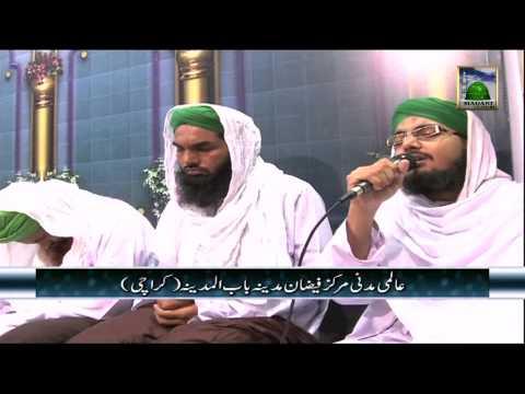 Naat - Kon Kehta hai ki Zeenat Khuld ki - Abdul Majid Attari