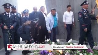 Աշտարակի ոստիկաններն ու Աշտարակի քաղաքապետարանը հարգանքի տուրք մատուցեցին հերոսների հուշակոթողին