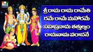 Video SRI RAMA RAMA RAMETI | SRI RAMA MANTRA |  శ్రీరామ రామ రామేతి download MP3, 3GP, MP4, WEBM, AVI, FLV April 2018