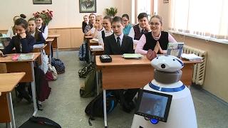 В Пензе провели первый урок с использованием робота