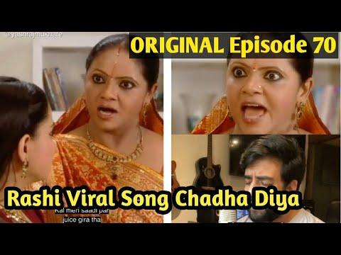 kokila-rap-song -kokila-viral-video,-kokilaben-cooker-song,-rashi-song-cooker,-rashi-ben-song,-memes
