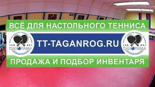 Кабарухин В. R-208 - Юсупова К. R-721 Кубанская лига 2018