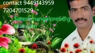 Na Kano Lokavannu Karaoke on Nanna Preethiya Ramu