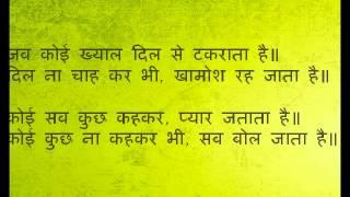 Hindi Shayari - Shero Shayari Sad Shayari Urdu Shayari