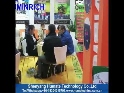HuminRich--Successfully expo in CAC2018 Shanghai of New Fertilizer Show