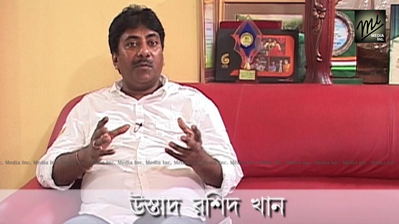 Ustad Rashid khan Biography Part 1 - YouTube
