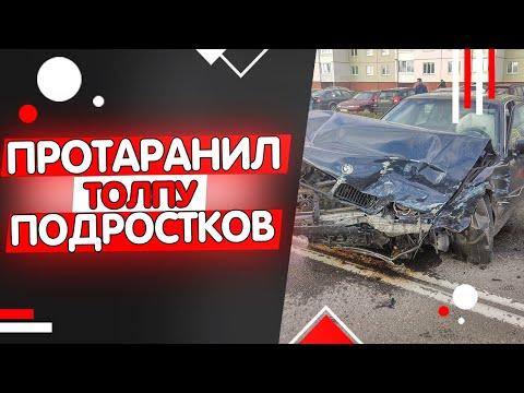 В Нижнем Новгороде автомобиль врезался в группу школьников, погибла учительница