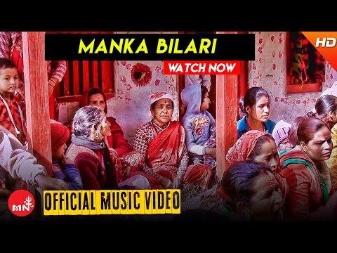 New Nepali Lok Dohori 2072/2016 || MANKA BILARI - Shakti Chand | Hamal Music