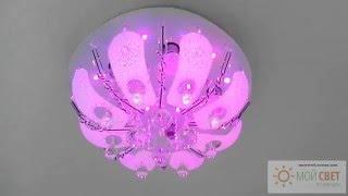 компактная люстра, на 5 ламп с LED подсветкой и пультом ДУ(Новое слово в освещении. Компактно, ярко и неожиданно. Гарантия 1 год на все. Отличные цены. Купите люстру..., 2015-12-11T18:49:22.000Z)