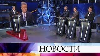 На Украине в последние часы президентской избирательной кампании разгорелся очередной скандал.