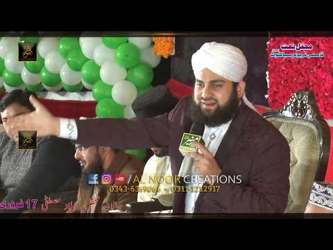 Mahboob Ki Mahfil Ko Mahboob Sajathy hane (Hafiz Ahmed Raza Qadri) Mahfil-e-Naat 2018 (03006103270)