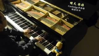 KarRoy-Khải Nguyên- Ngày Mai Xin Chào Piano ver