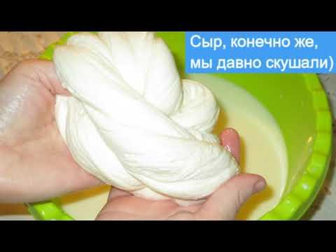 Как сделать сыр косичку в домашних условиях рецепт