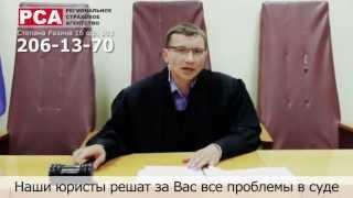 Смотреть видео Независимая экспертиза Екатеринбург