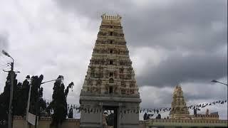 Mahadeshwara Daya Barade
