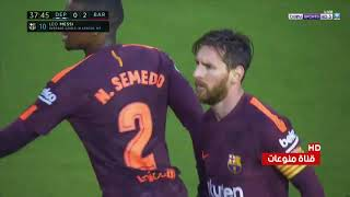 Deportivo vs Barcelona 2-4 highlights 29.04.2018