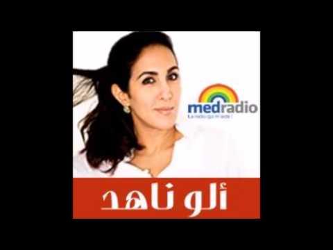 Nahed Rachad : les problèmes du couple 1/4