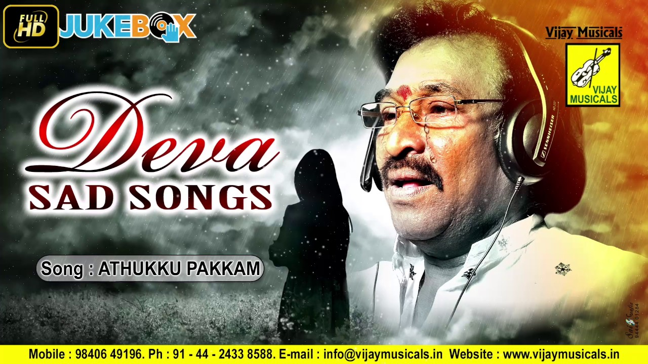 athuku pakkam mp3 song