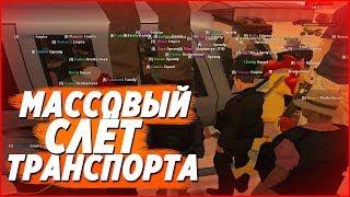 ЛОВЛЮ МАВЕРИК НА СЛЁТЕ/ARIZONA RP