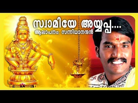 Swamiye Ayyappa ¦ Sannidanandan Idea Star Singer Frame ¦ Song Segment 1