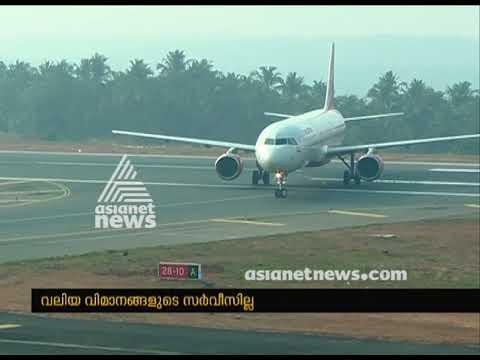 No Hajj embarkation service from Karipur airport