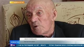 Калининградские поисковики вернули ветерану медаль За Отвагу, потерянную им при штурме Кенигсберга