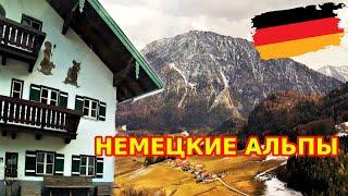 Отдых на природе Германия Горы Альпы 4к