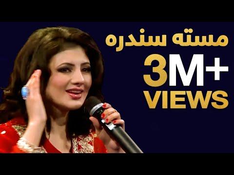 De Naghmo Shor - Special Episode of Eid Qurban / د نغمو شور - د لوی اختر ځانګری برخه thumbnail