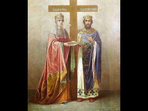 Как появилось Православие .