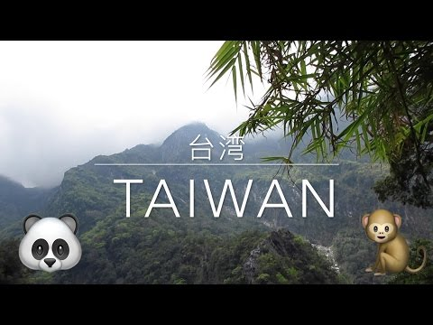 A Week Around Taiwan | Spring 2017