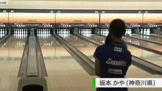 女子中学生ボウラー№1が決まる決勝戦。シュートアウト(4から8位決定戦...