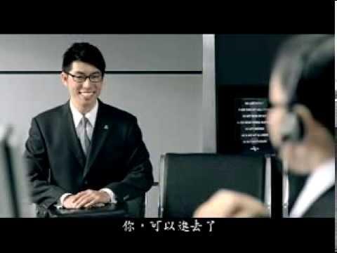 信義房屋2010年形象廣告 好客戶篇
