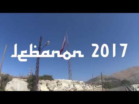 Where 2017 took us - Family trip around Lebanon