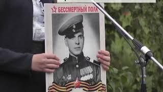 317-й День рождения Новозыбкова