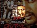 Mr. Theertha  Full Kannada Movie  Sudeep Anant Nag  New Kannada Movies