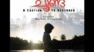 choonda short film