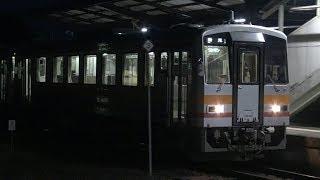 【4K】JR姫新線 キハ120形気動車 津山駅到着