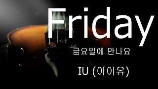Violin Cover - IU (아이유) - Friday (금요일에 만나요) (Feat. Yi Jung Of HISTORY)
