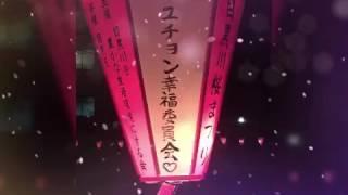 目黒川桜まつりのぼんぼり 毎年たくさんの愛に感動します.