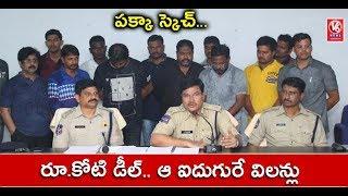 Nalgonda SP Ranganath Reveals Pranay Murder Case Details | V6 News