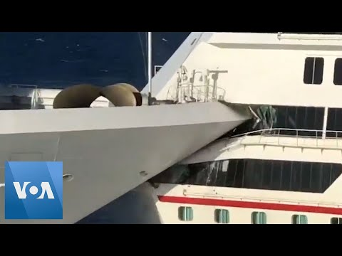 Cruise Ships Collide In Mexico's Cozumel, Damaging Carnival Liner