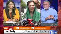 Bol Bol Pakistan - July 05, 2017 - Dawn News