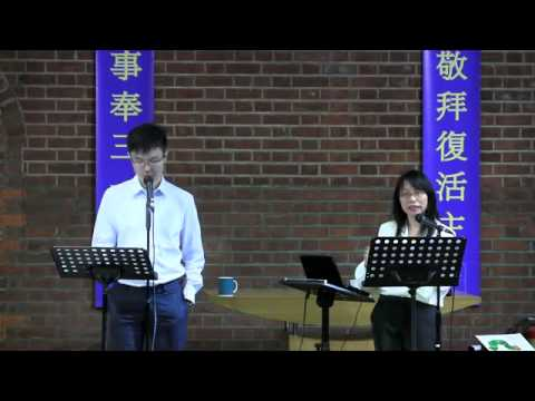 Overseas Children Home/Family Learning Chinese Seminar II