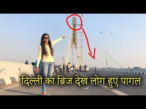 ब्रिज देख लोग हुए पागल | Signature Bridge | Sanjhalika Vlog |