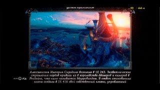 2 The Elder Scrolls V : Skyrim (SA-Evolution 2.4 RC) И квест и мысли
