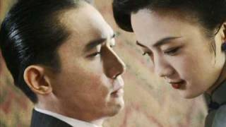 22. Alexandre Desplat - Wong Chia Chi