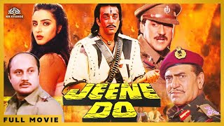 Jeene Do (1990) Full Hindi Movie | Jackie Shroff, Sanjay Dutt, Farha Naaz, Anupam Kher